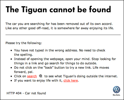The Tigan cannot be found