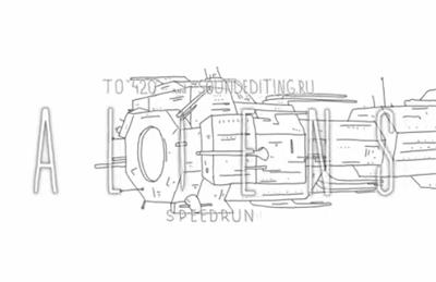 Speedrun: Aliens in 60 seconds