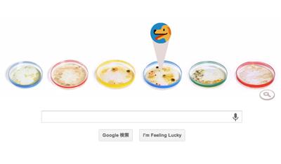 Google ペトリ皿を発明したユリウス・リヒャルト・ペトリ生誕161周年ロゴに!
