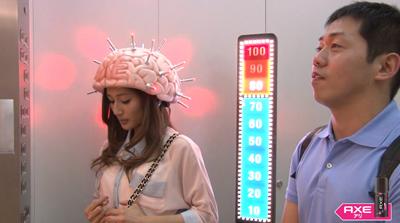 AXE脳科学研究所 | THE AXE EFFECT