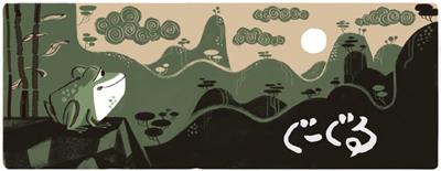 Google 「ゆうぜんとして 山をみる 蛙かな」俳人・小林一茶生誕250周年ロゴに!