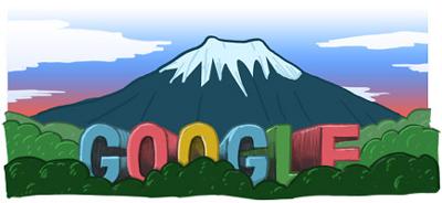 Google 富士山が世界遺産登録決定で、急遽富士山のロゴに!