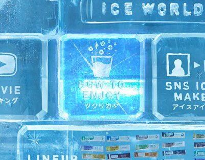 STICK ICE WORLD