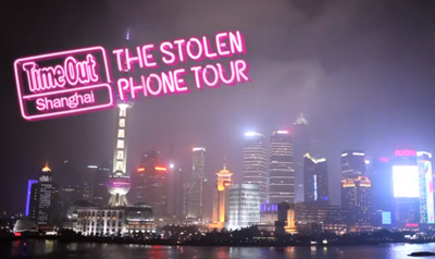 Time Out Shanghai Stolen Phone Tour