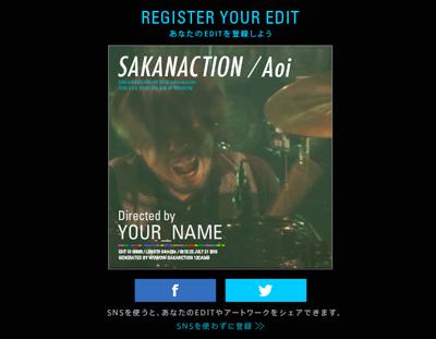 SAKANACTION 12CAMS | WOWOWオンライン