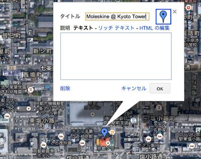 MAPPING MOLESKINE AROUND THE WORLD