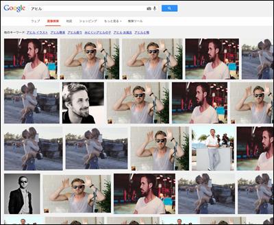 HEY GIRL | A Ryan Gosling Bookmarklet & Chrome Extension