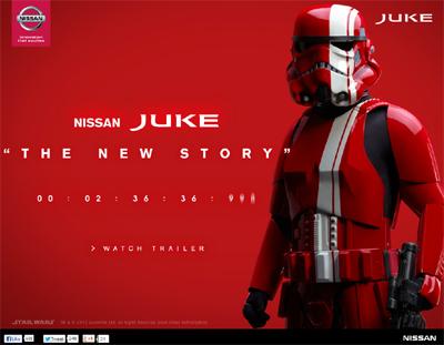 NEW  NISSAN JUKE:THE NEW STORY : 日産ジュークの新しい物語が始まる。