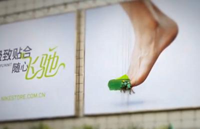 nike free flyknit: live knitting billboard