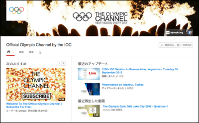 Official Olympic Channel by the IOC