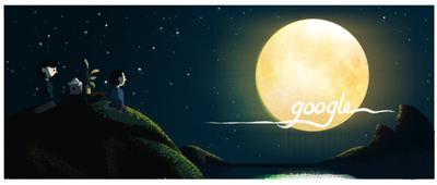 Google 中秋の名月で、大きな月とお月見イラストのロゴに!