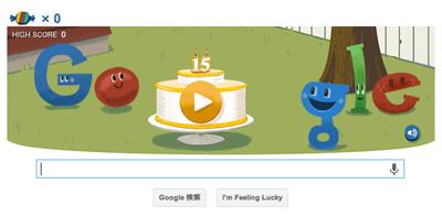 Google15周年で、Doodleがキャンディ落としゲームのロゴに!
