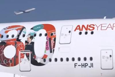 Happy birthday Air France !