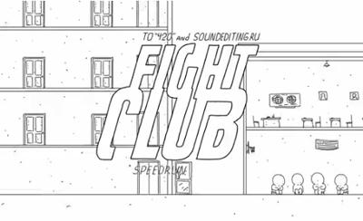 Speedrun: Fight Club in 60 seconds