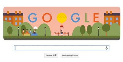 Google アンドレ=ジャック・ガルヌランによる世界初のパラシュート降下216周年記念で、いろんな場所に降下するアニメーションロゴに!