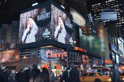 Carol Karaoke