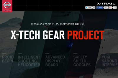 X-TECH GEAR PROJECT
