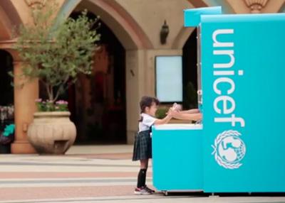 世界初?!手洗い自動販売機