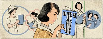 Google 平塚らいてう生誕128周年で、青鞜を読む平塚のイラストロゴに!