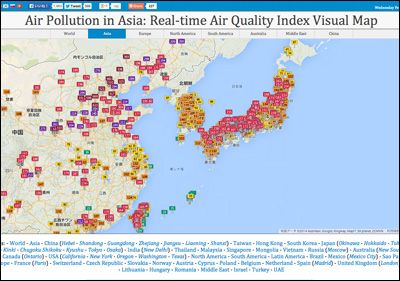 Air Pollution in World: Real-time Air Quality Index Visual Map