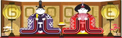 Google 3月3日の雛祭りで、お内裏様とお雛様のイラストロゴに!