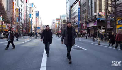 TOKYO REVERSE