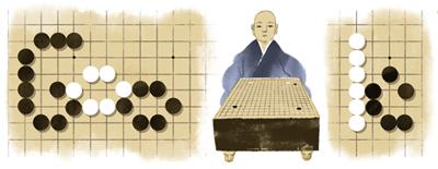 Google 江戸時代の囲碁棋士 本因坊秀策生誕185周年ロゴに!