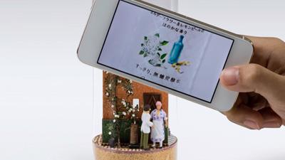 Publicidad impresión 3D