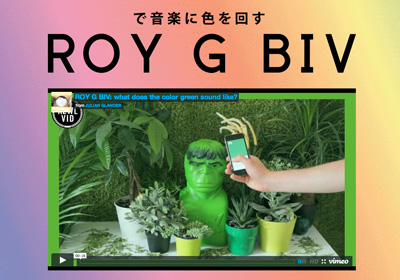 ROY G BIV color synthesizer