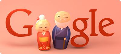 Google 敬老の日