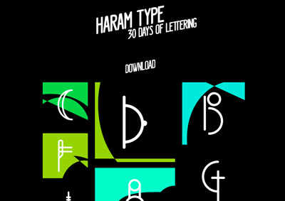 HARAM TYPE