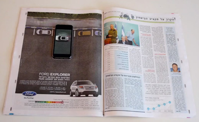 Ford Explorer - Interactive Mobile Print Ads