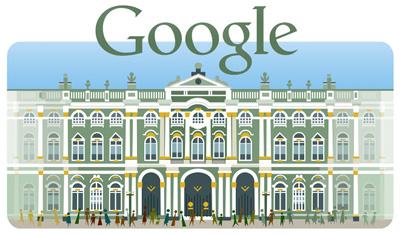 Google エルミタージュ美術館開館250周年記念ロゴに!