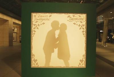 Kissing Silhouette Booth by DENTISTE'