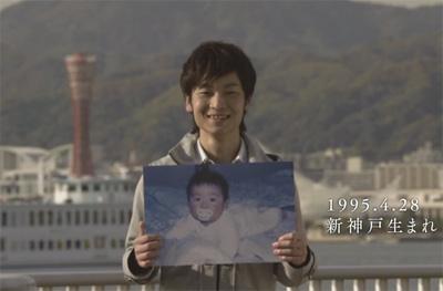20歳の神戸 | 関西電力