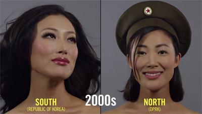 100 Years of Beauty: Korea (Tiffany)