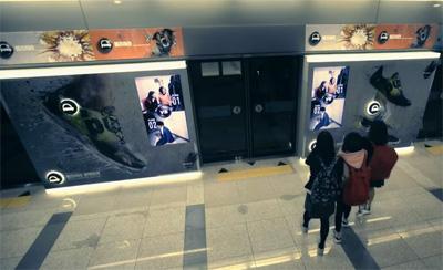 지하철 펌프 배틀! | Reebok | ZPump Fusion