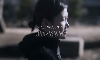 Nike Presents: Re:RUN - フィナーレの物語