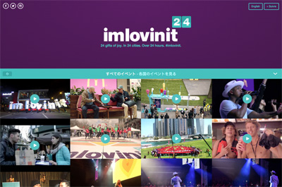 #imlovinit | 24 gifts of joy, 24 cities, 24 hours - McDonald's