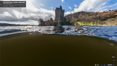 Explore Loch Ness in Google Maps