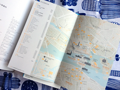 デザイン好きの北欧ガイド