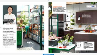 IKEA カタログ 2016