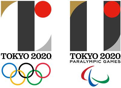 2020年東京オリンピック・パラリンピックの公式エンブレム