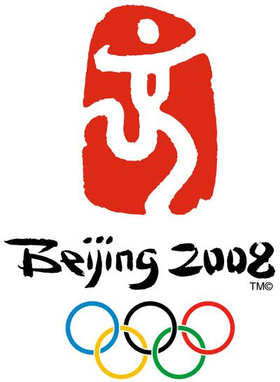 2008年北京オリンピックエンブレム