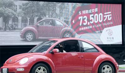 車咕嚕KAGULU 最快速的二手車免費估價服務