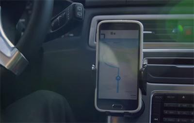 Slow Down GPS