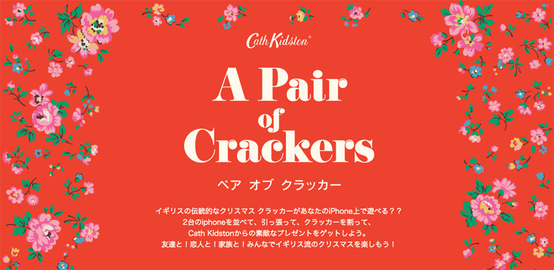 A pair of Crackers | Cath Kidston