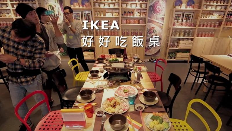 好好吃飯桌消費者體驗直擊影片