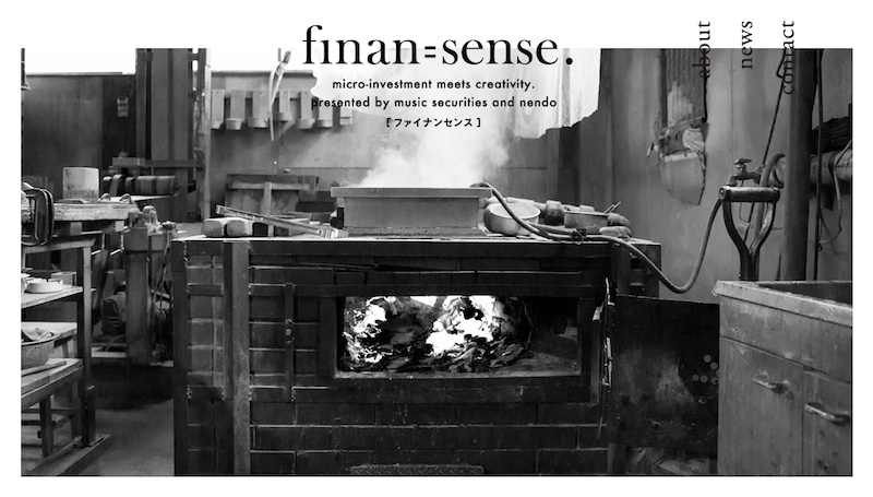 finan=sense.-ファイナンセンス-