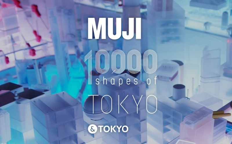 MUJI 10,000 shapes of TOKYO